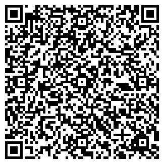 QR-код с контактной информацией организации КРЫГА