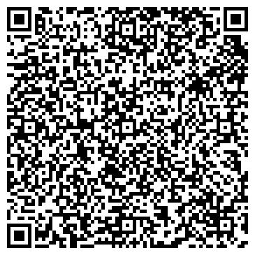 QR-код с контактной информацией организации ООО СВЕРДЛОВСКИЙ КАМВОЛЬНЫЙ КОМБИНАТ