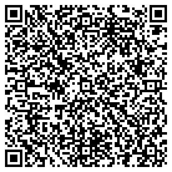 QR-код с контактной информацией организации ООО СТУДИЯ Т