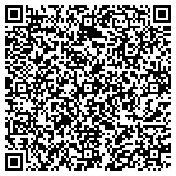"""QR-код с контактной информацией организации """"Зартекс"""""""