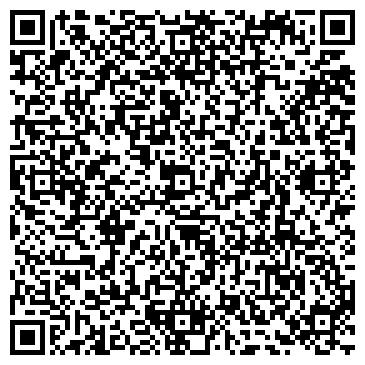 QR-код с контактной информацией организации ОБУВЬ БОЛЬШОГО ГОРОДА ТОРГОВАЯ КОМПАНИЯ