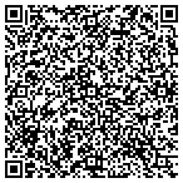 QR-код с контактной информацией организации ЮВЕСТА ФАБРИКА МОДЕЛЬНОЙ ОБУВИ, ООО