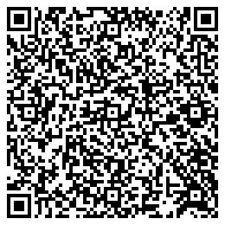 QR-код с контактной информацией организации ООО ГАБИТУС