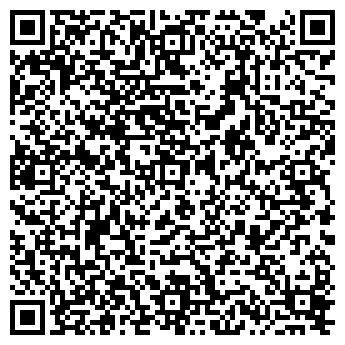 QR-код с контактной информацией организации АРИНА ТКП, ООО