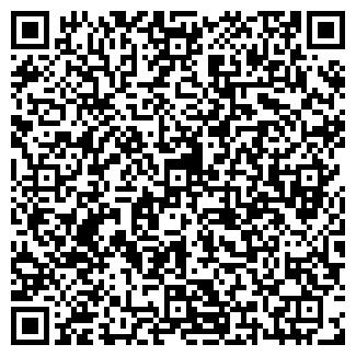 QR-код с контактной информацией организации ЛИВАК И К