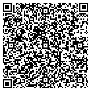 """QR-код с контактной информацией организации Концерн """"Калина"""""""