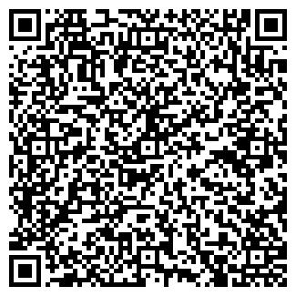 QR-код с контактной информацией организации ЛИМ