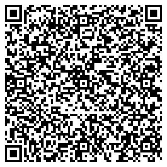 QR-код с контактной информацией организации ООО ПРАГМАТИКА