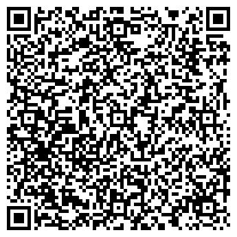QR-код с контактной информацией организации АРТЕКС ПРИНТ, ООО