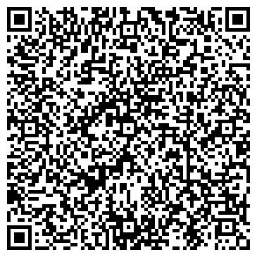 QR-код с контактной информацией организации ООО УРАЛЬСКАЯ КАРТОГРАФИЧЕСКАЯ КОМПАНИЯ