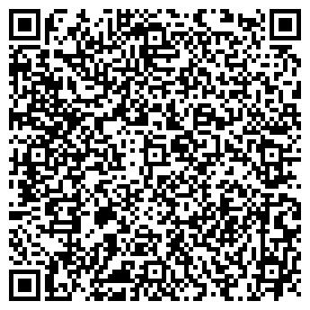 QR-код с контактной информацией организации УРАЛБИОМЕД