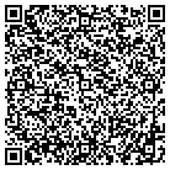 QR-код с контактной информацией организации ОАО УРАЛБИОФАРМ