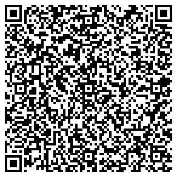 QR-код с контактной информацией организации ГАРМОНИЯ МЕДИЦИНСКИЙ ЦЕНТР