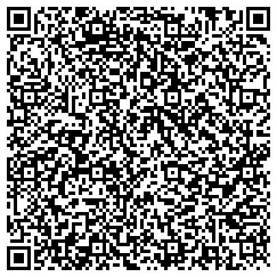 QR-код с контактной информацией организации МУП ЕКАТЕРИНБУРГСКОЕ СПЕЦИАЛИЗИРОВАННОЕ МОНТАЖНО-ЭКСПЛУАТАЦИОННОЕ ПРЕДПРИЯТИЕ ГИБДД