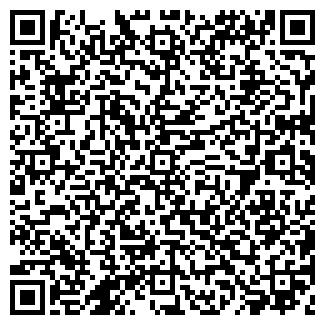QR-код с контактной информацией организации УРАЛКАБЕЛЬ