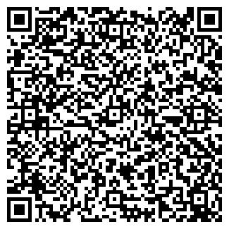 QR-код с контактной информацией организации ЛЮКС