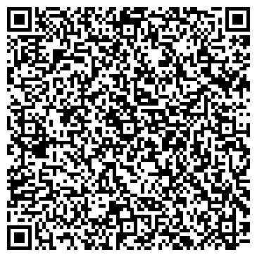 """QR-код с контактной информацией организации ЗАО Компания """"Ремтехкомплект"""""""