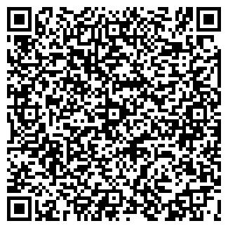 QR-код с контактной информацией организации ВЕСТИ+