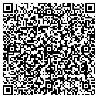 QR-код с контактной информацией организации ООО ФЕРРОН-СТРОЙ