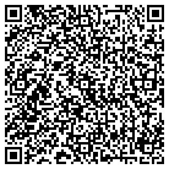 QR-код с контактной информацией организации ЗАО УРАЛКОМПЛЕКТАЦИЯ