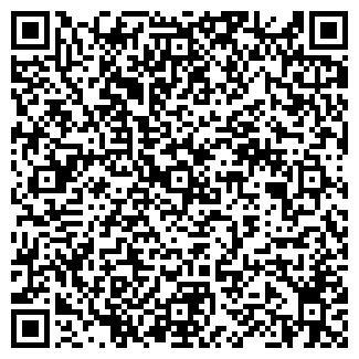 QR-код с контактной информацией организации ЛЮТАНА