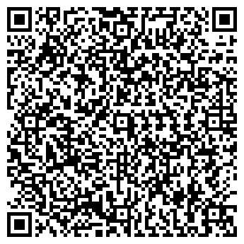 QR-код с контактной информацией организации ВТОРСЫРЬЕ, ООО