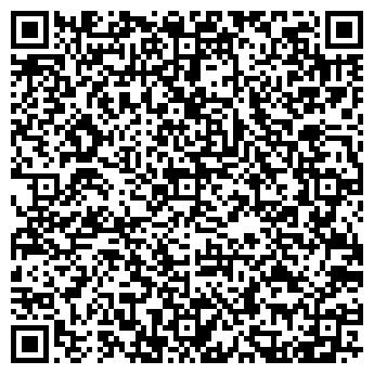 QR-код с контактной информацией организации ВТОРТЕК, ООО
