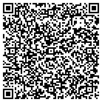 QR-код с контактной информацией организации ВЭЛКОНТ, ЗАО