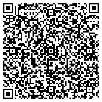 QR-код с контактной информацией организации УРАЛРЕГИОН, ООО