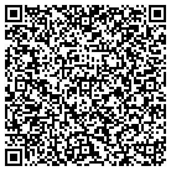 QR-код с контактной информацией организации ВЕЧЕРНЯЯ ОБЩЕОБРАЗОВАТЕЛЬНАЯ ШКОЛА