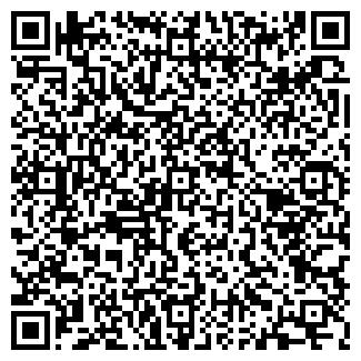 QR-код с контактной информацией организации МАРКО С