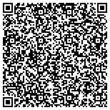 QR-код с контактной информацией организации Алапаевская ЦРБ