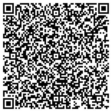 QR-код с контактной информацией организации ТАРАСОВА О.А. КРЕСТЬЯНСКОЕ ХОЗЯЙСТВО