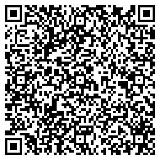 QR-код с контактной информацией организации МАРТЕС