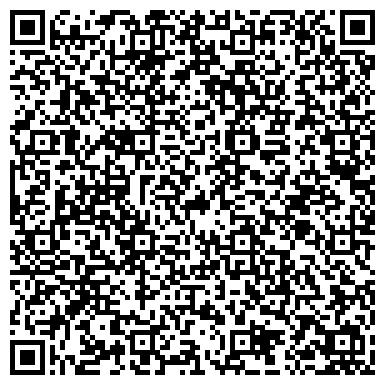 QR-код с контактной информацией организации УРАЛЬСКИЙ БАНК СБЕРБАНКА № 1704/03 ОПЕРАЦИОННАЯ КАССА