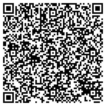 QR-код с контактной информацией организации МАСЛОСЫРЗАВОД СКИДЕЛЬСКИЙ