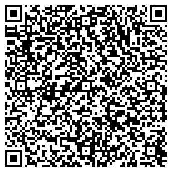 QR-код с контактной информацией организации АРАМАШЕВО, ООО