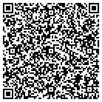 QR-код с контактной информацией организации АЛАПАЕВСКА № 8