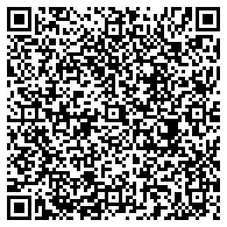 QR-код с контактной информацией организации МАСТАЦТВА