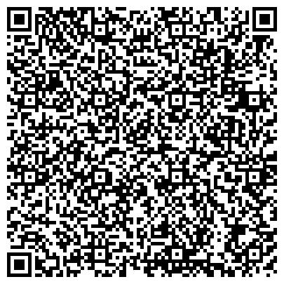 QR-код с контактной информацией организации АЛАПАЕВСКА ЦЕНТР СОЦИАЛЬНОГО ОБСЛУЖИВАНИЯ НАСЕЛЕНИЯ