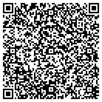 QR-код с контактной информацией организации ВСЯКАЯ ВСЯЧИНА