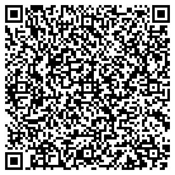 QR-код с контактной информацией организации АЛАПАЕВСКА ВОЛОКАНАЛ, МУП
