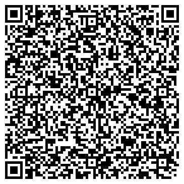 QR-код с контактной информацией организации АЛАПАЕВСКИЙ ЗАВОД ЖЕЛЕЗОБЕТОННЫХ ШПАЛ