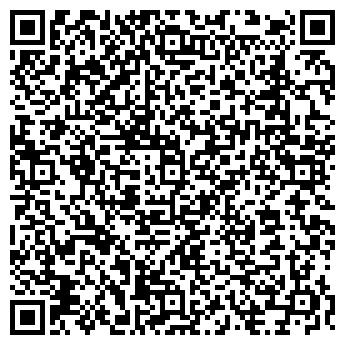 QR-код с контактной информацией организации ПУТИЛОВСКИЙ СХПК