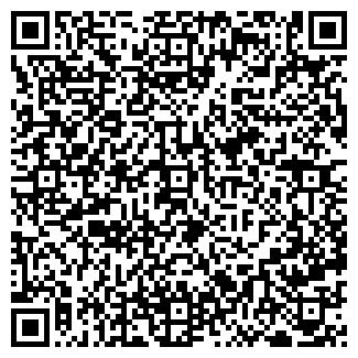 QR-код с контактной информацией организации БУБЧИКОВО