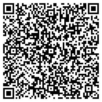 QR-код с контактной информацией организации ЯРОСЛАВСКОЕ