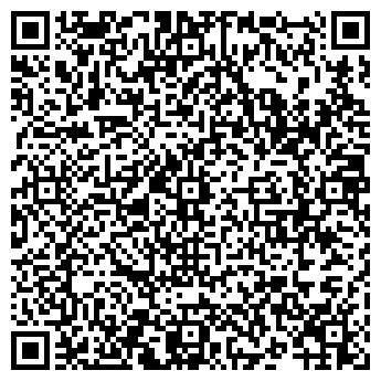 QR-код с контактной информацией организации ГОРЯЧАЯ ДЕСЯТКА