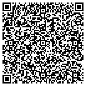 QR-код с контактной информацией организации АЛАПАЕВСКА СТОЛОВАЯ № 13