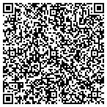 QR-код с контактной информацией организации УРАЛТОРГСЕРВИС-4 ОПТОВЫЙ СКЛАД, ООО