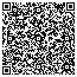 QR-код с контактной информацией организации МЭКСИ